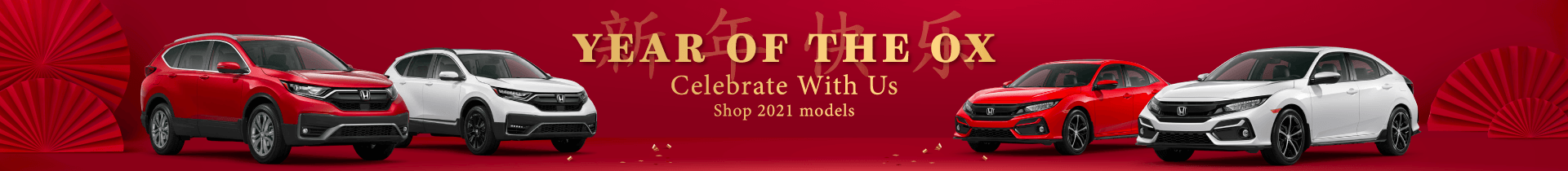 Celebrate in style this Lunar New Year. Browse from new and pre-owned inventory.